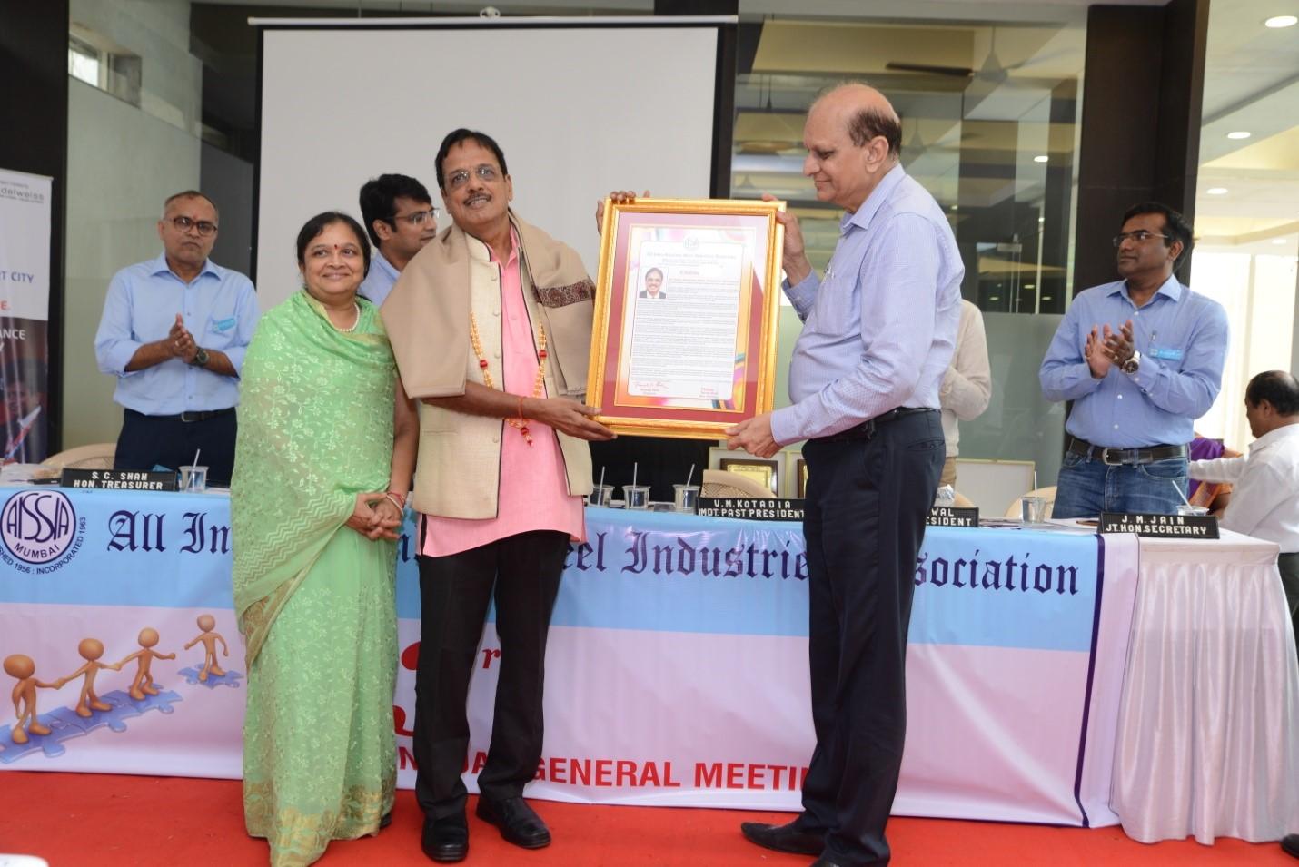 Udyog_Ratna_Award